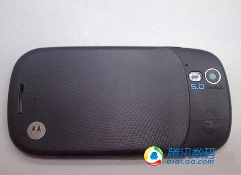 Motorola's Zepplin spotted, found to contain Android rather than Hydrogen