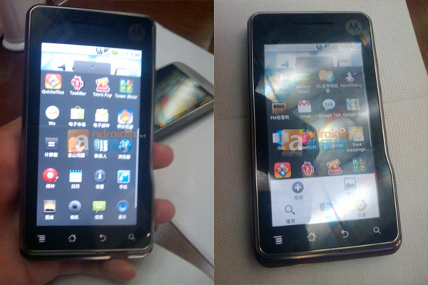 Android 2.1 Equiped Motorola Sholes tablet: XT701
