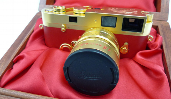 Gold plated Leica
