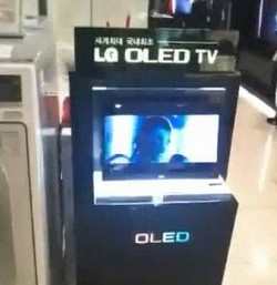 LG OLED TV spotted in Korean store showing James Cameron's magnum opus