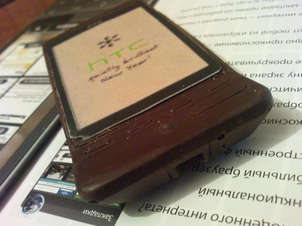 Russia gets mocha-edition HTC Hero, plastic flavor coming soon