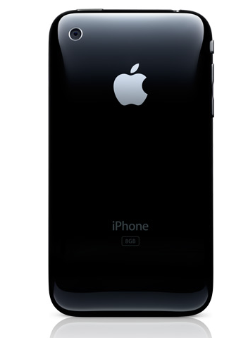 Iphone 4G with Verizon? New iPhone 4G Display in the Wild?