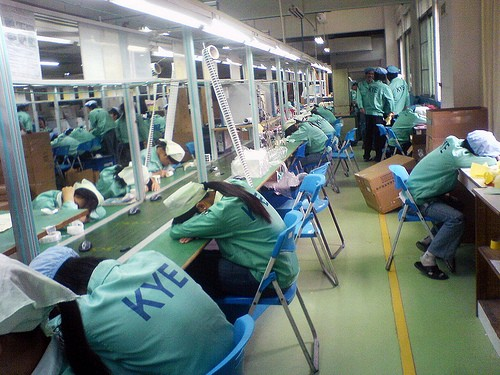 labor conditions in china Brand experts discuss whether news about labor conditions in china could have an impact on the value of ivanka trump's brands in the us.