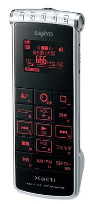 Sanyo's Xacti Sound Recorder turns radio waves into MP3's, won't critique your Top 40 addiction