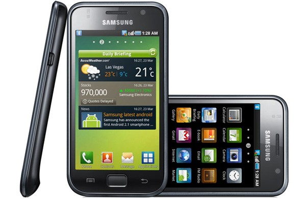 Samsung Galaxy S Asian Debut in June 2010
