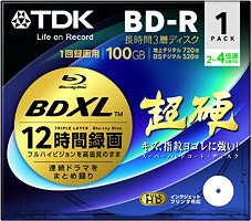 TDK inflates to BDXL, bringing 100GB writable Blu-ray discs in September