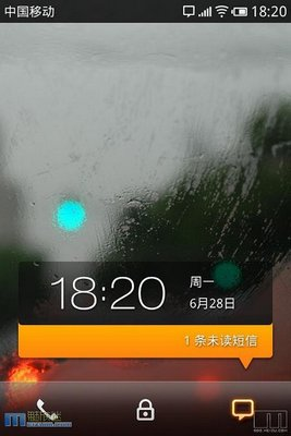 Meizu CEO Jack Wong spills more M9 hardware and UI details: Android 2.2 and retina-busting 960 x 480 screen