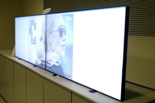 Samsung unveils new 55-inch LCD with ultraslim bezel, invites DIY video walls