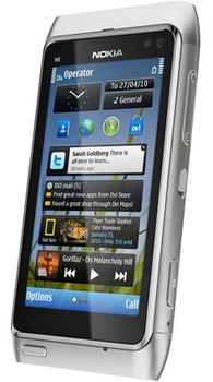 Hack improves Nokia N8's image and video quality, puts a hurting on your memory card (video)