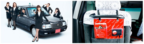 Docomo grants Japanese taxis with WiFi, PSPs, little red stickers