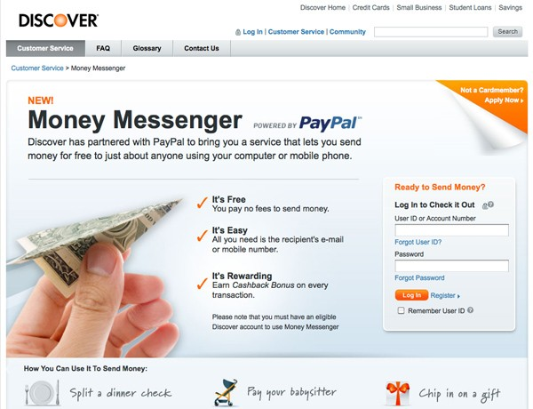 screen shot 2011 04 15 at 2.50.28 pm Discover cardholders can send money to anyone with a cell phone, email address
