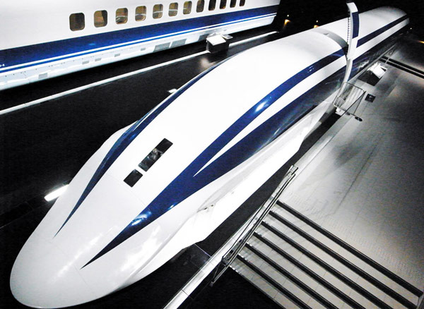 Japan 500kmh Maglev Train