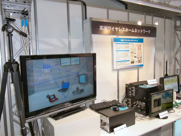 NTT Showcases Next-gen 802.11ac Wireless LAN Solution