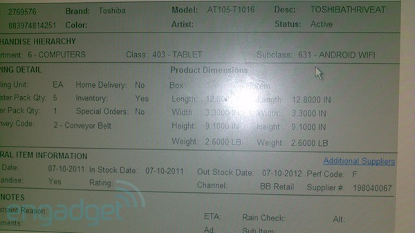 Toshiba Thrive WiFi tablet hitting Best Buy on July 10th?
