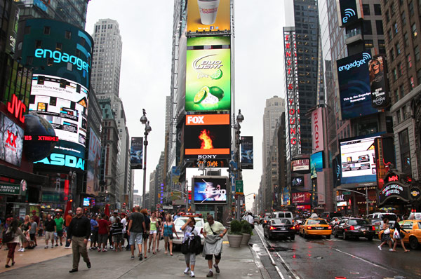 Near times square come see engadget on a really big screen for What to do around times square