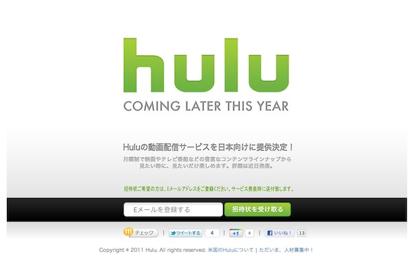 Hulu Goes International