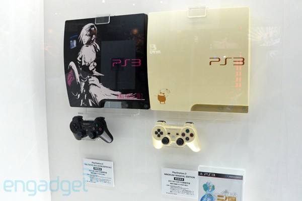 Sony outs trio of limited edition playstation 3 consoles - Ps3 limited edition console ...
