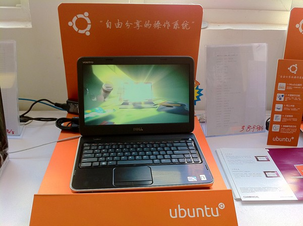 Ubuntu on Dell in China