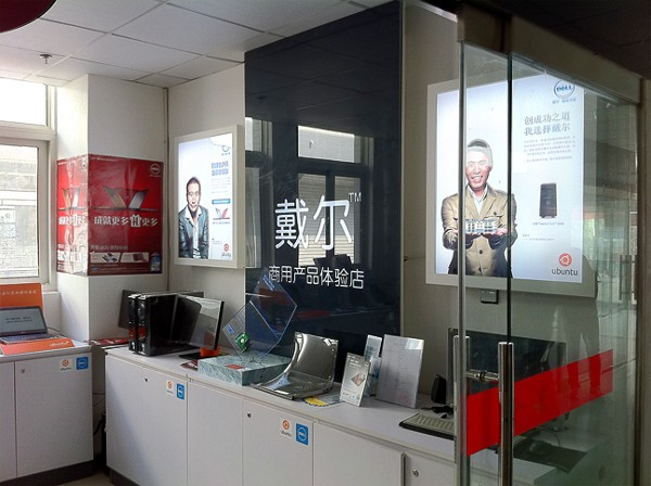 Dell and Ubuntu in China