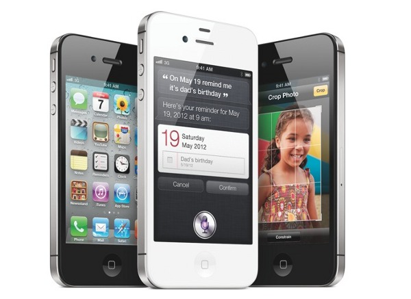 No Apple iPhone 5 yet, it's Apple iPhone 4S!