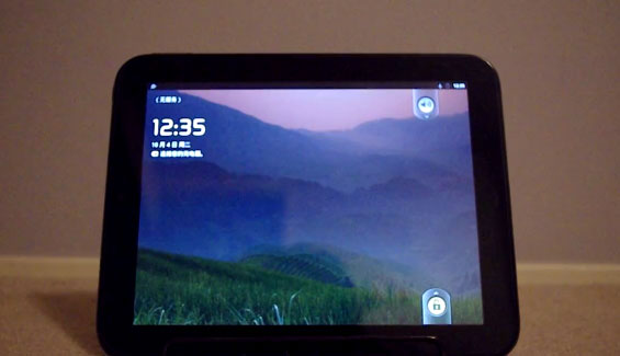 Android on TouchPad