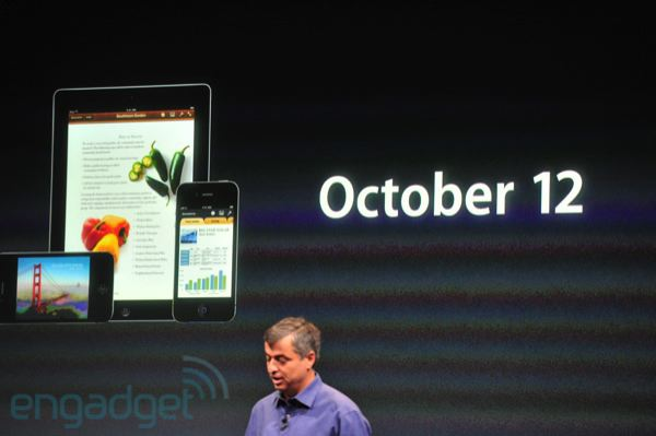 ios 5 via engadget