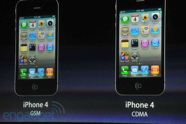 Apples Lets Talk iPhone Keynote Live Blog! (iphone5apple2011liveblogkeynote1428)