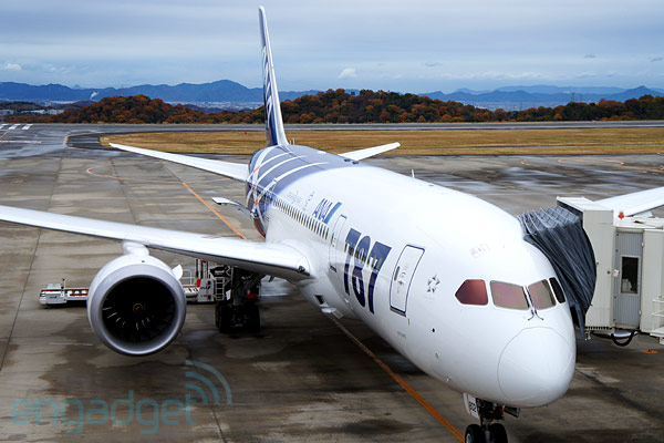 Boeing 787 completes battery certification testing