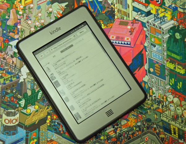 Nikkei: Amazon to launch Kindle in Japan next month