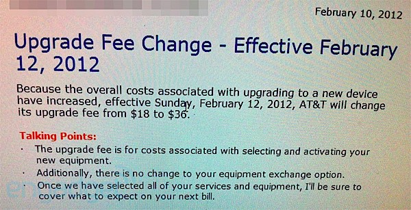 AT&T doubles its upgrade fee to $36 come February 12th