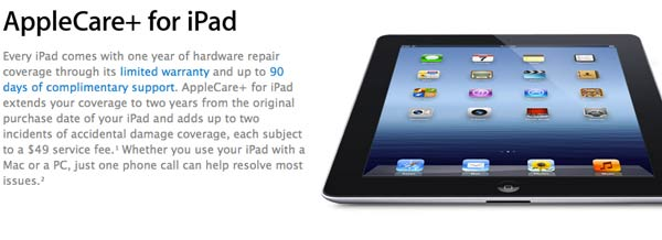 applecare plus for ipad TECHPULSE March 7, 2012