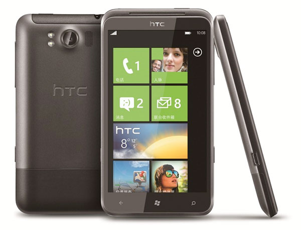 HTC Triumph for China