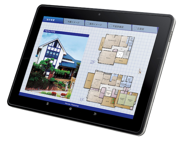 Sharp intros underwhelming RW-T110 Gingerbread tablet with NFC, not much else on board