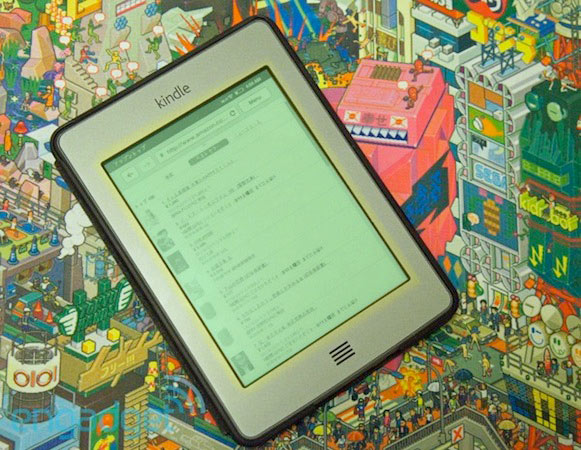 Illuminated Kindle e-readers could arrive this year, also might not
