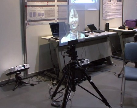 NTT figures out how to make you pay attention during a video conference