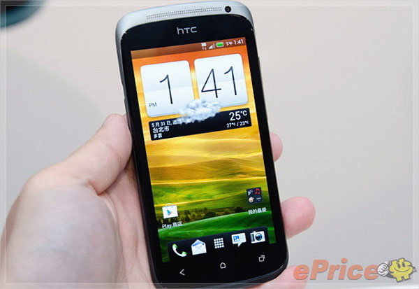 HTC One S for Taiwan with Snapdragon S3