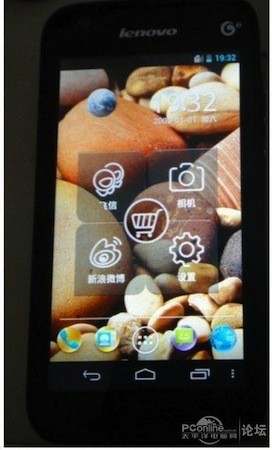 Lenovo LePhone S899t with ICS reportedly in the works for China Mobile