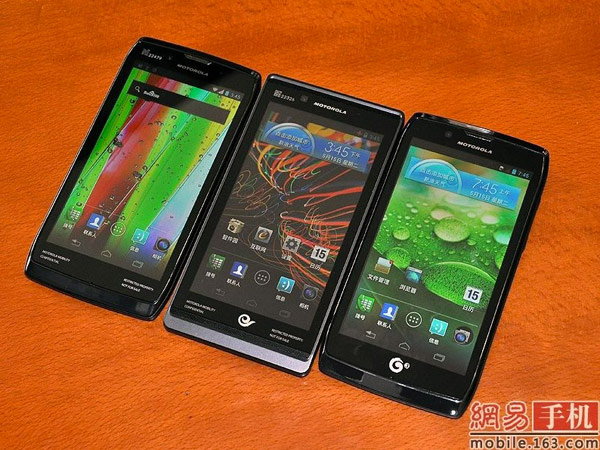 motorola xt885 xt889 mt887 Motorola shows three all touch Android 4.0 phones in China, we see a possible Verizon model