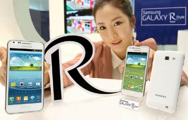 Samsung unveils South Korea-bound Galaxy R Style: 4.3-inch Super AMOLED display, LTE and ICS on board