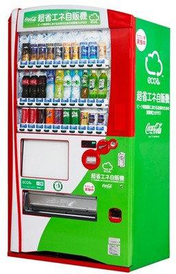 Coca-Cola's A011 vending machine keeps drink cool without using (much) power