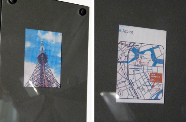 Prototype color epaper skips on filter, cranks up vividness