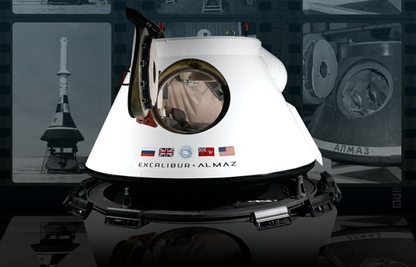 excalibur almaz shuttle capsule 1340409457 TECHPULSE June 23, 2012