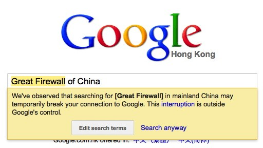 Great Firewall of China hits Google