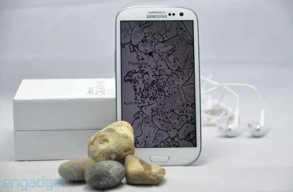 Samsung Galaxy S III rocky
