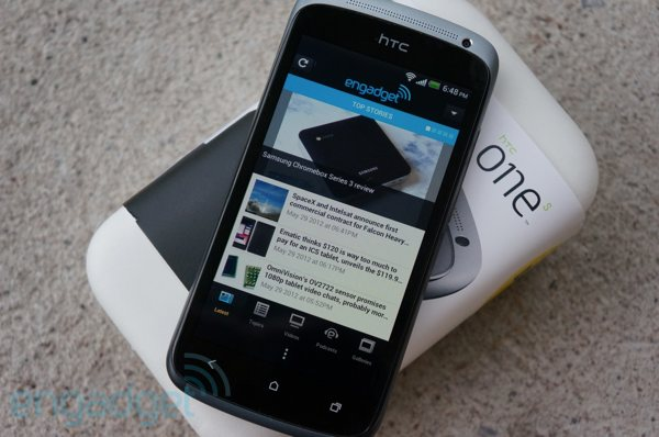 Engadget Giveaway win an HTC One S, courtesy of Bell Canada