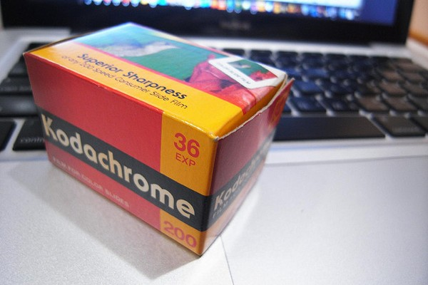 Kodachrome 200 film box