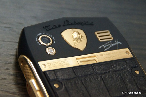 Lamborghini launches 'Luxury' phones for lowspec loving Russians with deep pockets