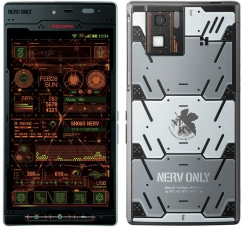 Neon Genesis Evangelion SH06D limited edition Android phone gets a release date video