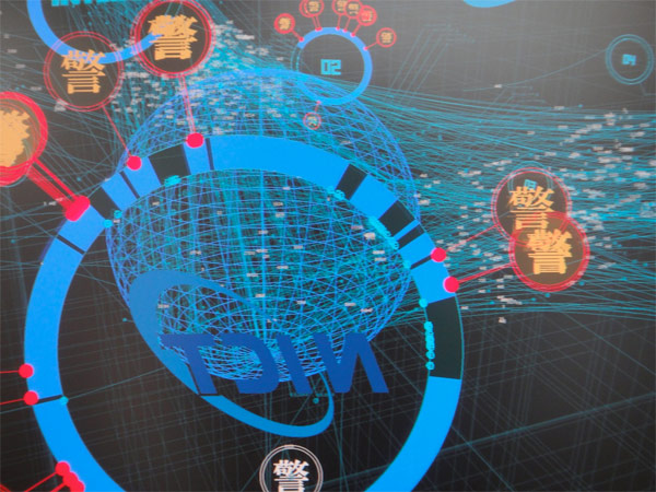 NICT's Daedalus creates beautiful 3D visuals to map out nasty cyber attacks video