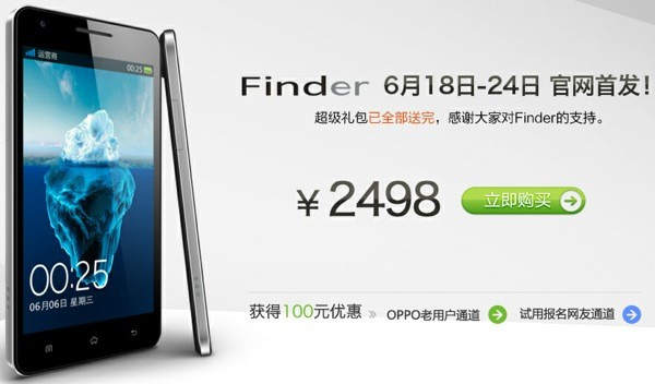 Oppo Finder goes up for preorder, superslimness can be yours July 1st